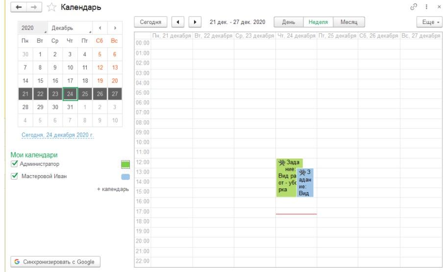 УНФ - календарь график 2
